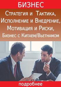 Консультации по бизнесу от Константина Савкина