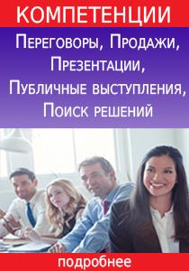 Консультации по компетенциям от Константина Савкина