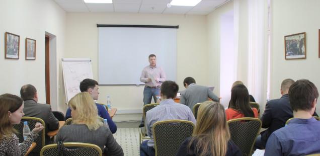Проведение семинара, Константин Савкин
