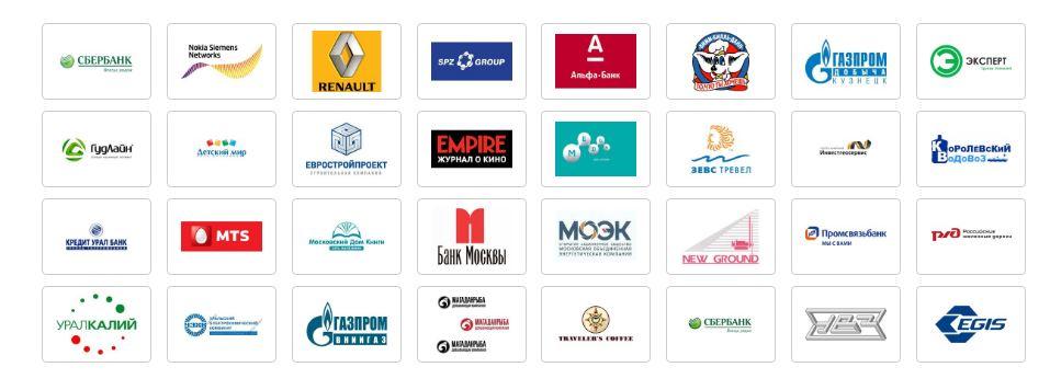 Слушатели открытых бизнес-семинаров и корпоративных тренингов