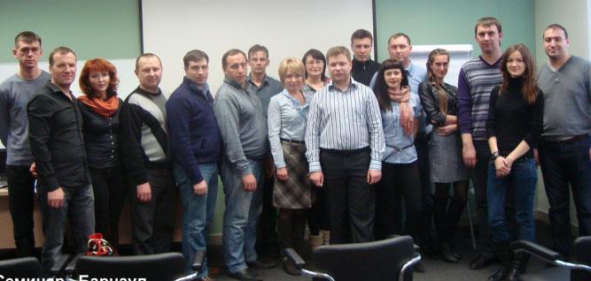 Бизнес семинар по Китаю в Барнауле