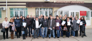 Семинар в бизнес-инкубаторе, город Волгоград