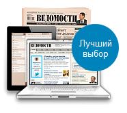 Ведомости, Константин Савкин
