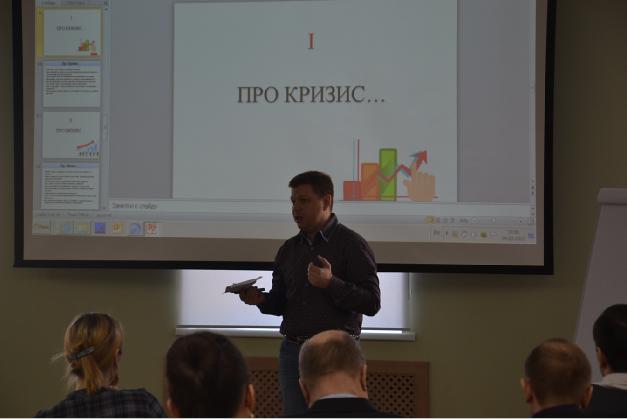Актуальный слайд и таких много - семинары Константина Савкина