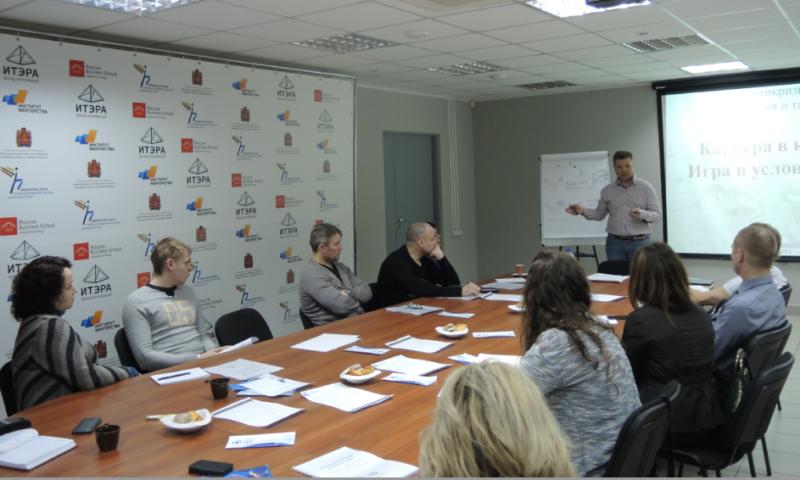 Семинар по антикризисному управлению в Красноярске