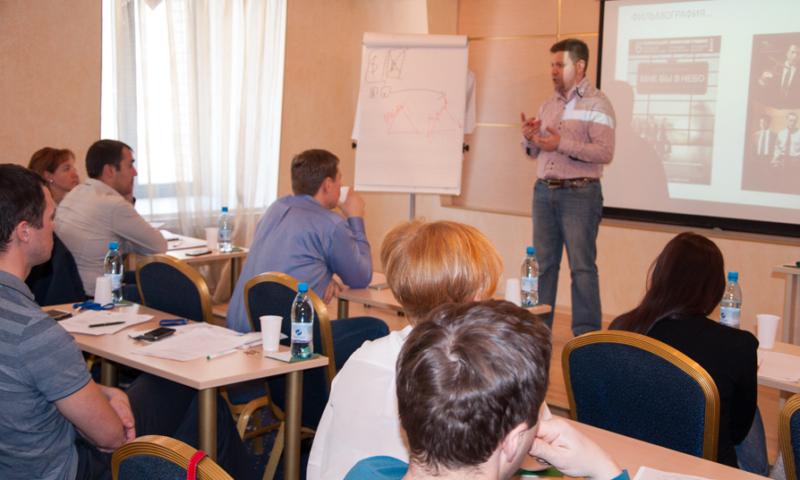 Практический семинар, Екатеринбург, Центр Бизнес Образования