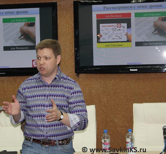 Бизнес семинар в Омске: Итоги, Вопросы и Тенденции