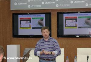 Семинар в Омске: Рассматриваем точки представления информации на семинаре
