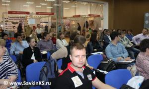 Бизнес-семинар в Омске: Активная работа слушателей семинара