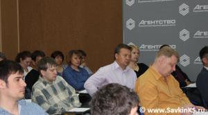 Семинар по бизнесу в Вьетнамом в Омске: вопросы, ответы, обсуждения