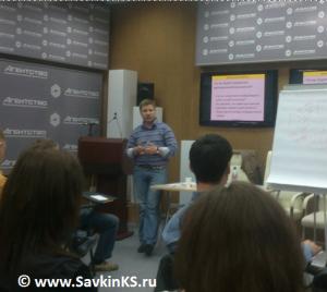 Семинар в Омске: Давайте представим новые возможности для бизнеса