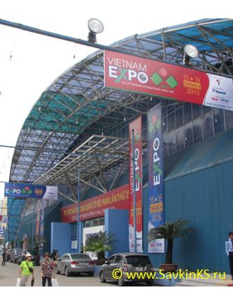 Посещение и участие в выставках Во Вьетнаме