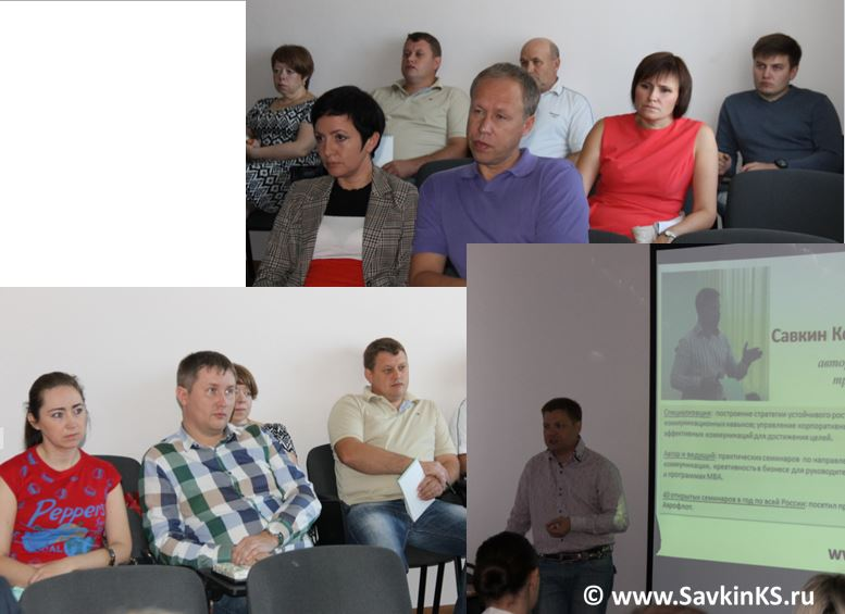 Активная работа на семинаре - залог успешного усвоение материала