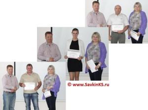 Вручение сертификатов, участникам бизнес семинара