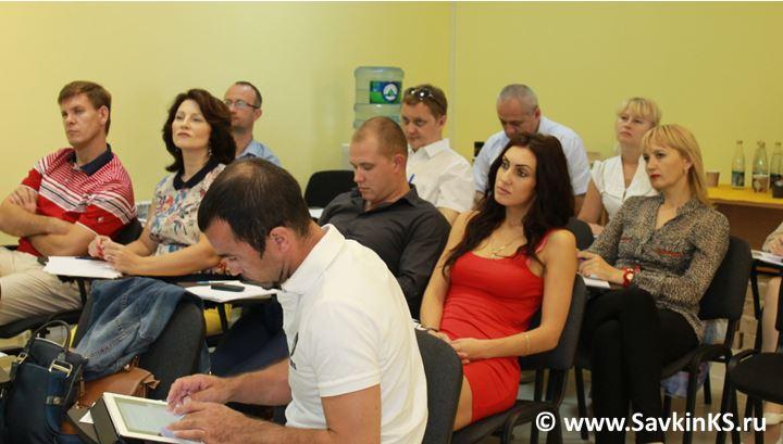 Активная и внимательная работа слушателей - залог успеха семинара