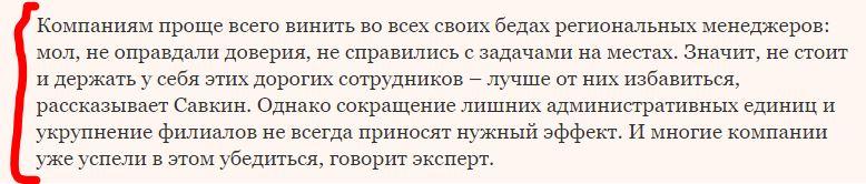 Обратный процесс - от Константина Савкина