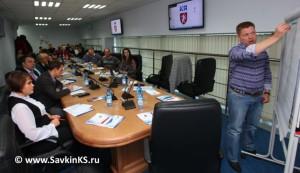 Семинар и стратегическая сессия, Савкин Константин, Красноярск
