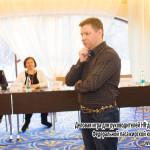 Бизнес игра для руководителей HR, ФПС, РЖД