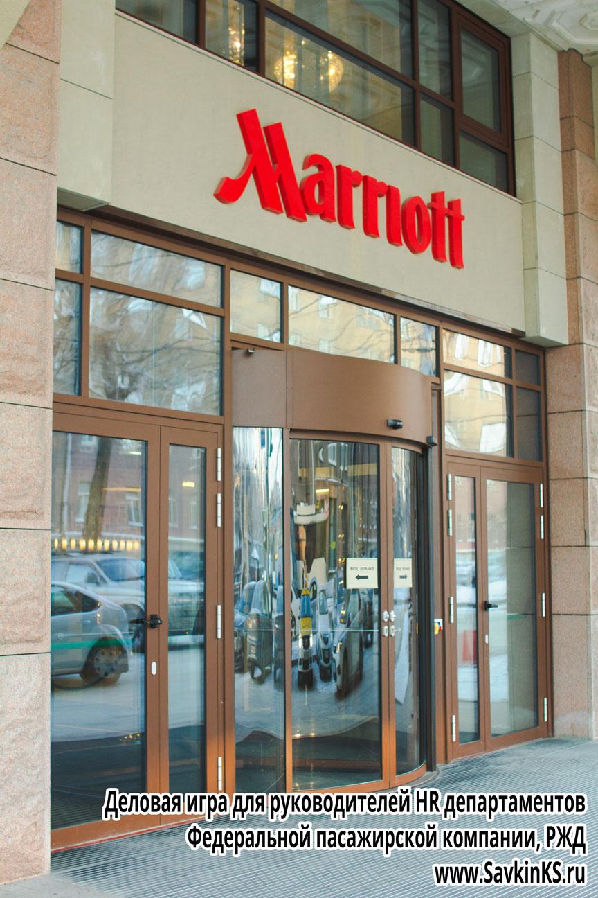 Отличное место для проведения мероприятий, рекомендую, сервис на высшем уровне — в Novosibirsk Marriott Hotel.