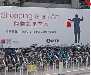 Китайский потребитель - кто это?