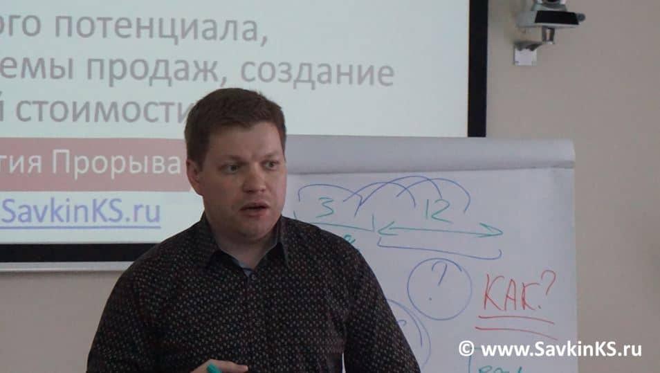 Комплексные бизнес-семинары по ВЭД в ТомскеДень 2, Продажи на международных рынках