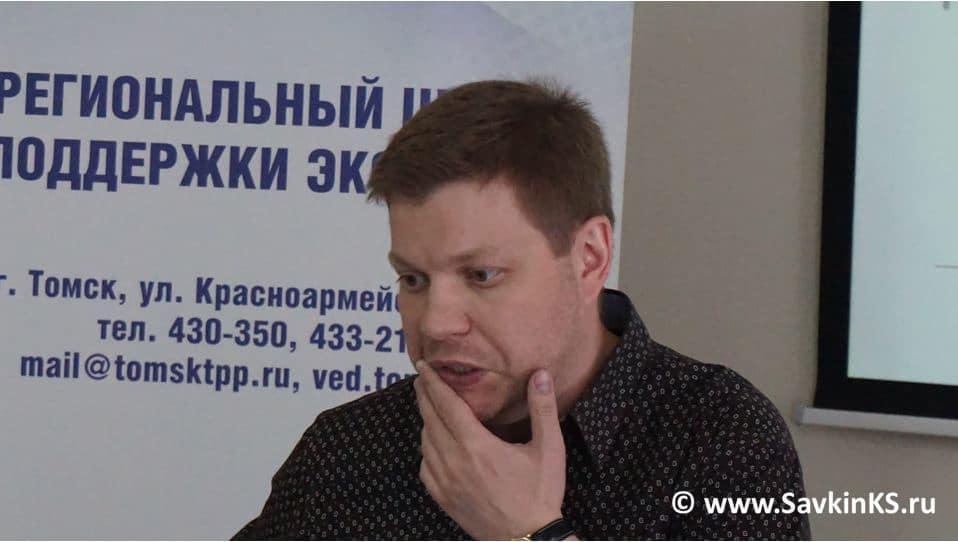 Комплексные бизнес-семинары по ВЭД в Томске, День 2, Продажи на международных рынках
