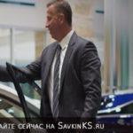 Как увеличить продажи в автосалоне