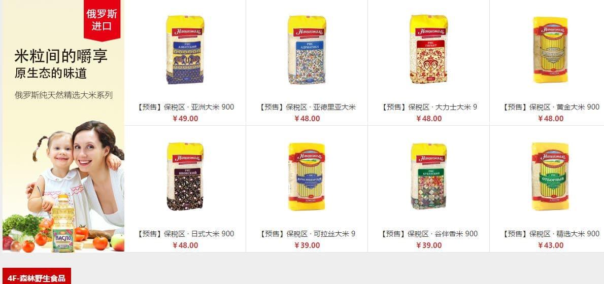 DAKAITAOWA российский бренд в кDAKAITAOWA российский бренд в китайской упаковкеитайской упаковке