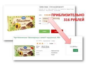 DAKAITAOWA российский бренд в китайской упаковке
