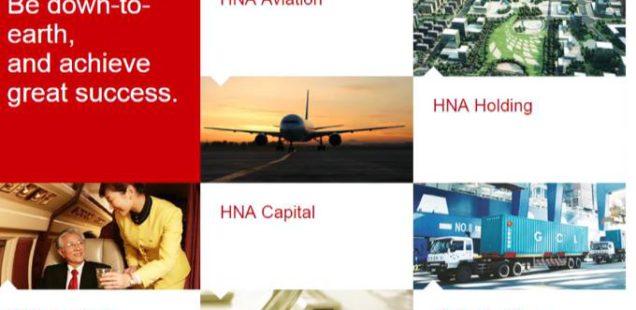 Кто входит в HNA