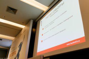 Переговоры с китайскими партнерами, семинар по ВЭД