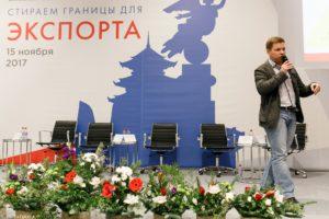 Константин Савкин, бизнес-тренер экспорт в Китай