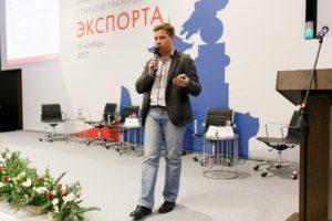 Обсуждаем выставки в Китае и в России