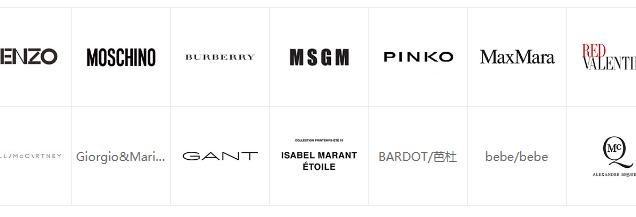 В Secoo стали присутствовать более 80 новых брендов