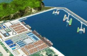 вьетнамский нефтеперерабатывающий завод