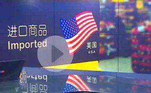 Торговая война с Китаем