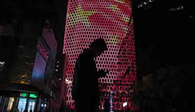 Приватность: Опыт Китая скоро будет во всех странах