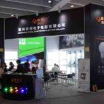 Выставки освещения в Китае 2019