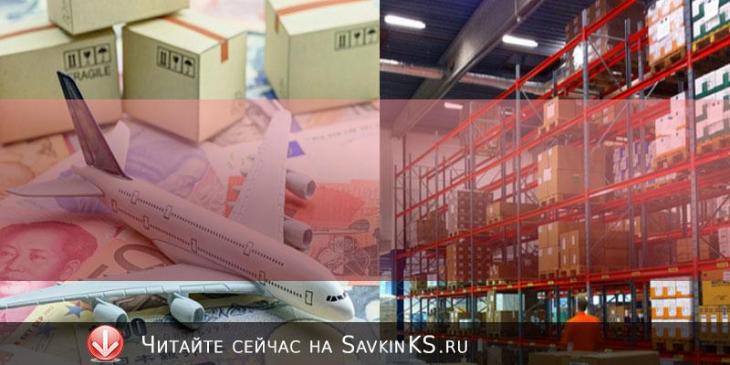 Выход на экспортные рынки