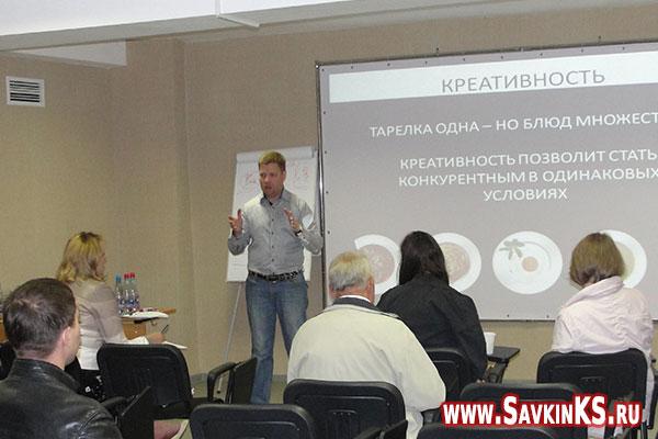 Фото: обучение руководителей 6
