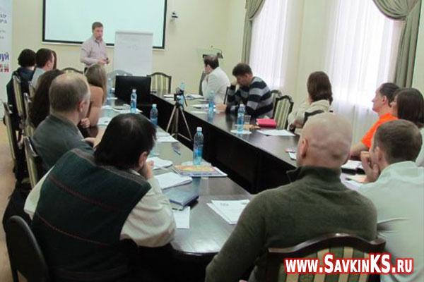 Фото: обучение руководителей 15