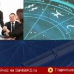 Бизнес гороскоп в Москве на конец августа и начало сентября 2019