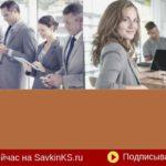 Как найти себя на рынке труда: рекомендации для карьеры