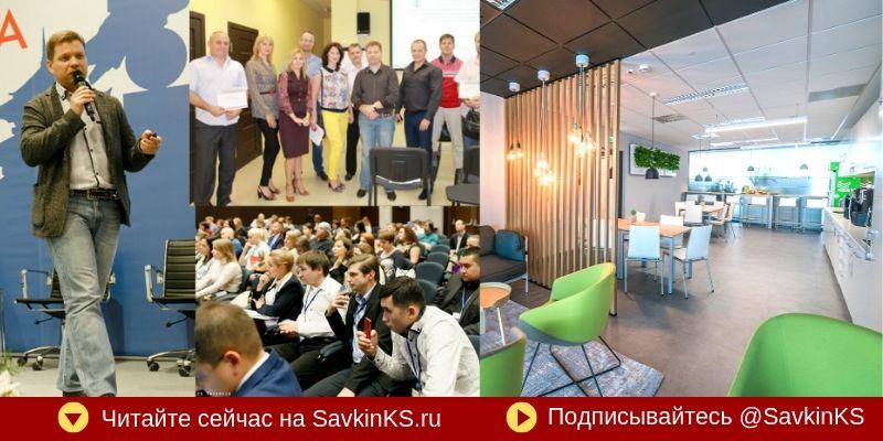 Консультант по бизнесу в Серпухове
