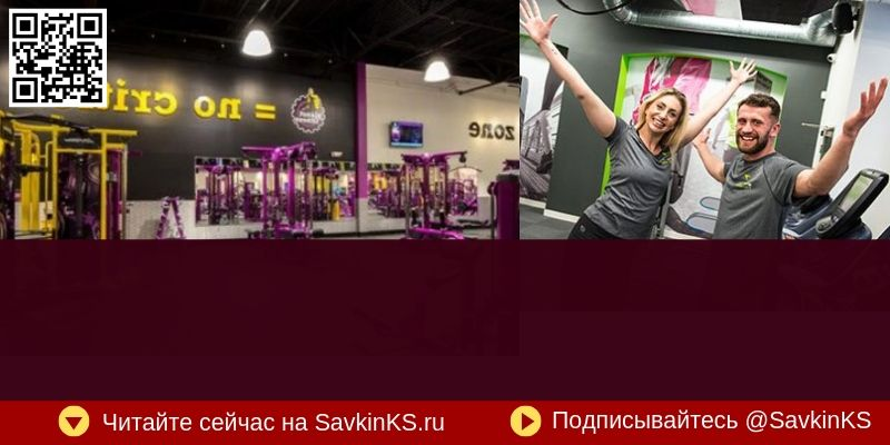 Фитнес клуб как бизнес