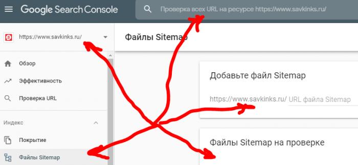 Падение хостинга masterhost как вернуть позиции в Google Гугл