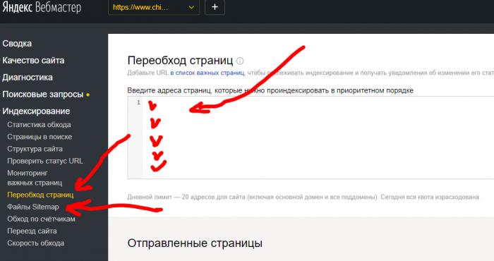 Падение хостинга masterhost как вернуть позиции в Яндекс