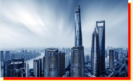 Инвестиции из Китая